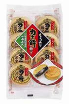 天恵製菓株式会社