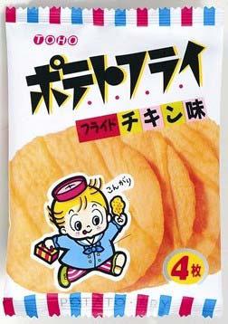 東豊製菓株式会社