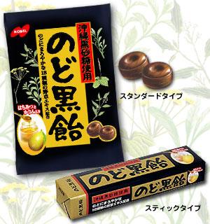 ノーベル製菓株式会社