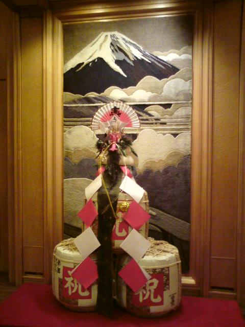 平成21年新春賀礼会