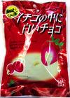松屋製菓株式会社