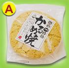 株式会社大橋製菓