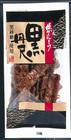 金崎製菓株式会社