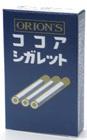 オリオン株式会社